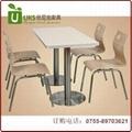 價格便宜的中小型餐廳桌椅,快餐桌椅定製工廠 5
