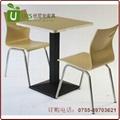 大型餐廳快餐桌椅配套,質優價廉的快餐桌椅  廠家 2