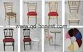 拿破仑椅 4