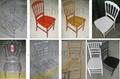 树脂皇室椅
