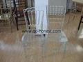 树脂竹节椅