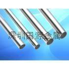 304不鏽鋼研磨棒
