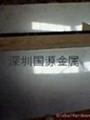 浙江304环保不锈钢带材