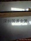 浙江304環保不鏽鋼帶材