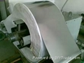 興化420不鏽鋼帶材