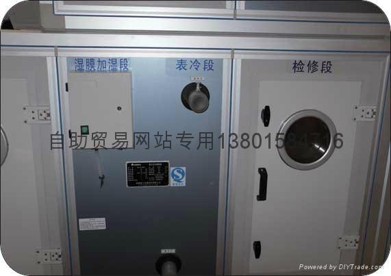 组合式热回收空气处理机组 1