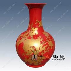 中國紅瓷器