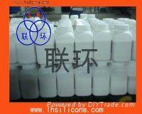 201 silicone fluid