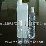 Containing hydrogen silicone oil