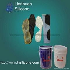 專業生產高透明硅膠鞋墊膠的液體硅膠
