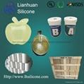 樹脂水鑽高透明模具硅膠 1