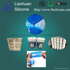 专业生产高透明硅胶鞋垫胶的液体硅胶