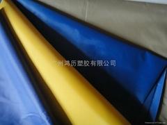 雨衣布材料