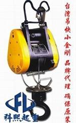 臺灣小金剛DU型電動葫蘆