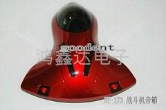 新款創意隱形戰鬥模型小飛機音箱