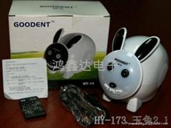 The rabbit speakers