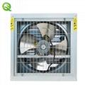 1380mm Poultry farm exhaust fan