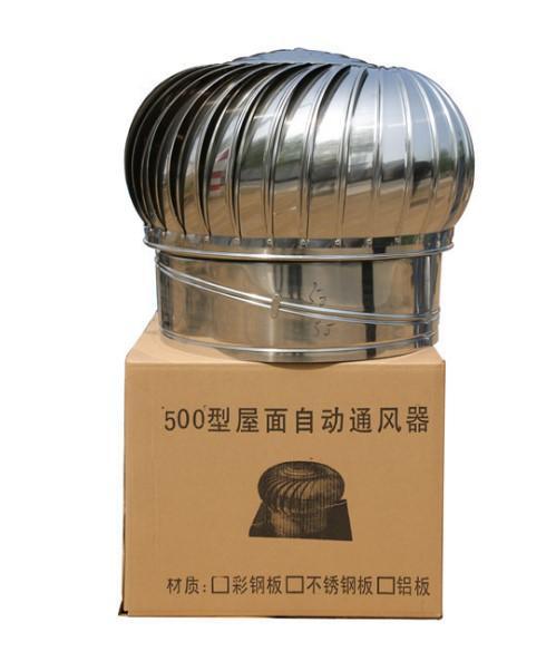 304 Stainless steel unpowered fan energy saving Roff ventilator fan for poultry  2