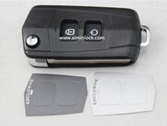 中华汽车2键遥控折叠匙壳