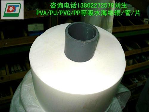 PVC吸水輥 1