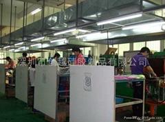 深圳市创越硅胶制品有限公司