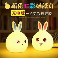 儿童萌兔硅膠燈兔子拍拍燈usb