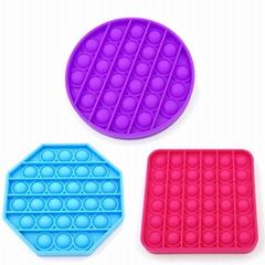 灭鼠先锋数学心算专注力桌面益智玩具push pop挤压泡泡解压玩具