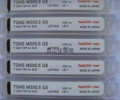M3*0.5日本NACHI不鏽鋼絲攻