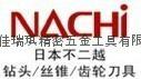 NACHI絲攻鑄鐵用絲錐M6*1.0