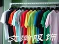 南京文化衫印花 1