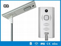 Hitechled 80w 10000LM All in One Integrated Solar LED Street Light with drawer