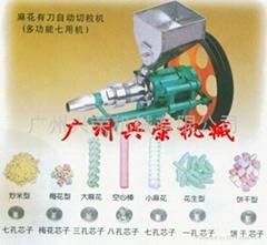 大米顆粒膨化機