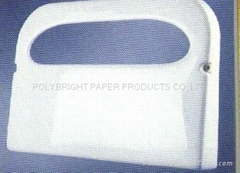 1/2 folding paper plastic dispenser