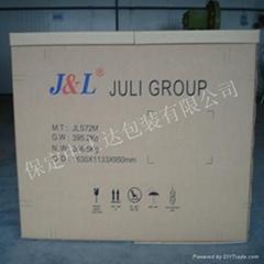 seven layer heavy duty corrugagted carton