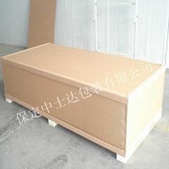 heavy duty carton box