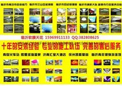 臨沂蘭山區軟膜燈UV軟膜天花