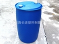 200L藍色塑料化工桶 1