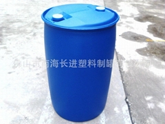 200L蓝色塑料化工桶