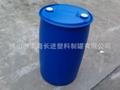 200L藍色塑料化工桶 4