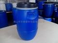 30L鐵箍塗料桶
