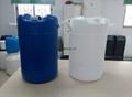 60L雙口清潔用品桶