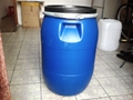 50KG藍色鐵箍桶塗料桶