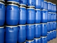 60KG藍色鐵箍桶