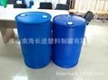 200KG藍色雙環桶