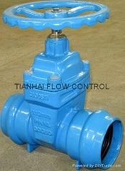 Socket-end Gate Valve for PVC pipe