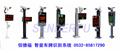 青岛车牌识别停车场管理系统 1