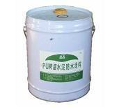树脂水泥修补防水材料