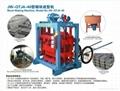 small semi-auto brick machine JW-QTJ4-40