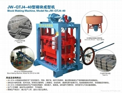 small semi-auto brick machine JW-QTJ4-40