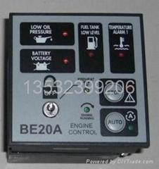 BE20A控制器